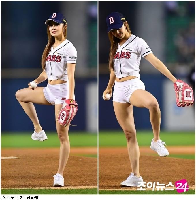 ชเวซอลฮวา ( Choi Seol Hwa)