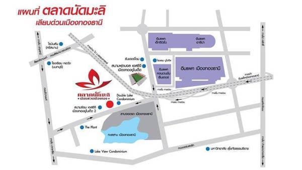 แผนที่ ตลาดนัดมะลิ เลียบด่วนเมืองทองธานี