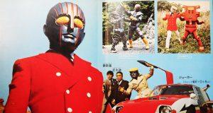 หุ่นยนต์นักสืบ K Robot Detective K ปี 1970