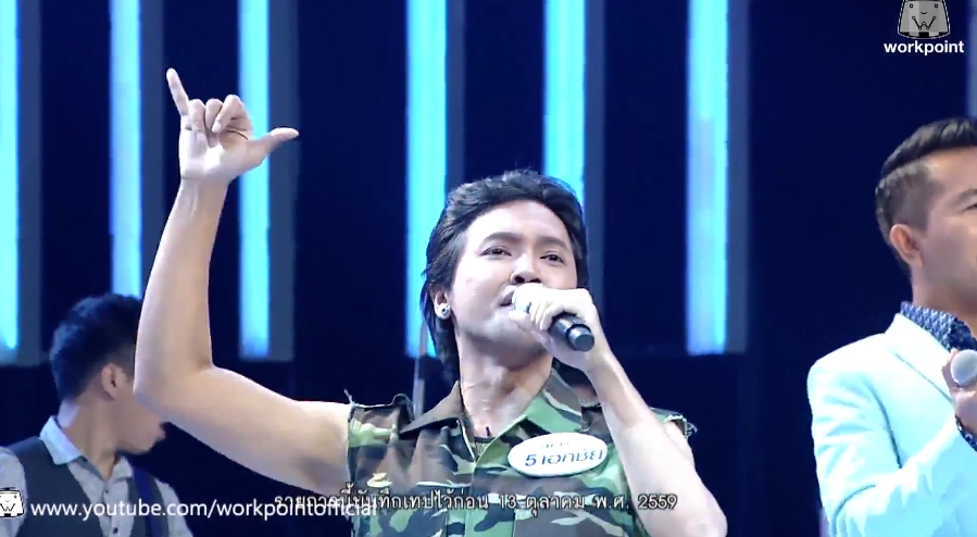 ปุ๊ อัญชลี I Can See Your Voice Thailand