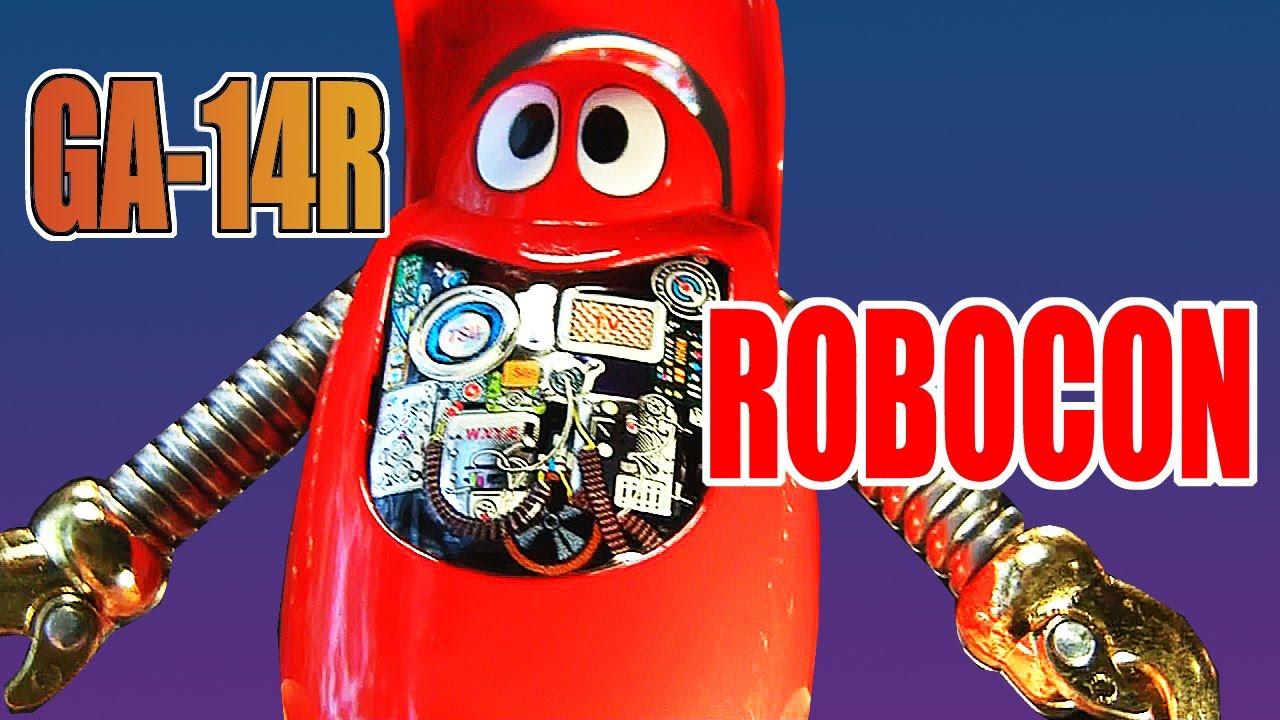 เจ้าหุ่น กัมบาเระ โรโบคอน (Robocon) ปี 1970