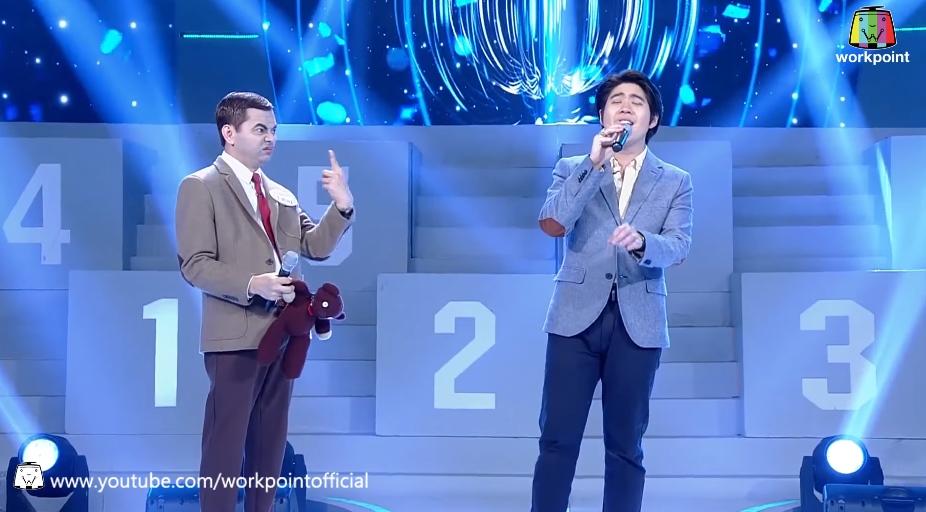 มิสเตอร์บีน I Can see your voice Thailand