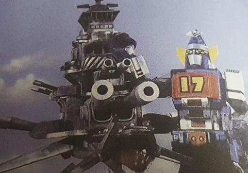 หุ่นเหล็กหมายเลข 17 ROBOT NO.17