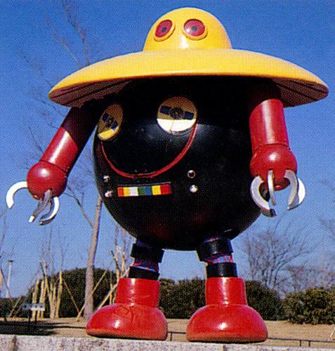 หุ่นต์กอมเบส