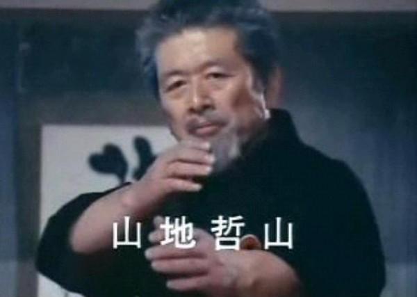 นินจาจิไรยะ