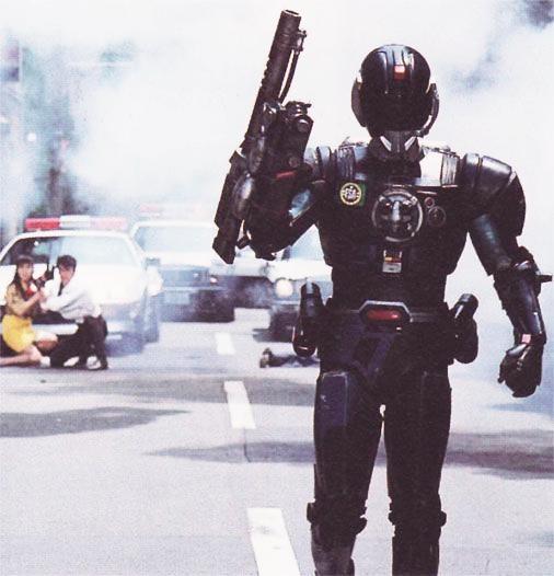 ไบรอัน หุ่นยนต์ A.I.