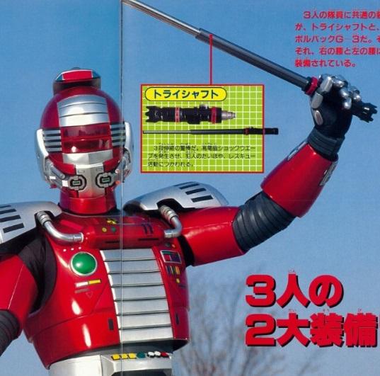 EDRT-002