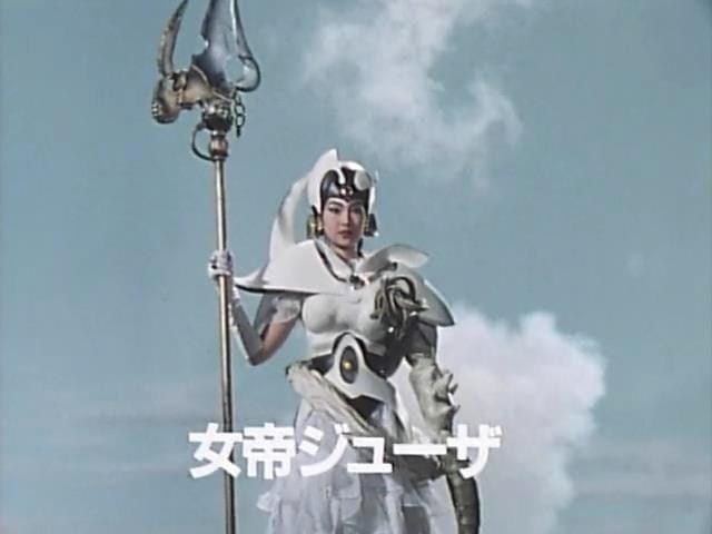 จักรพรรดินีจูซ่า