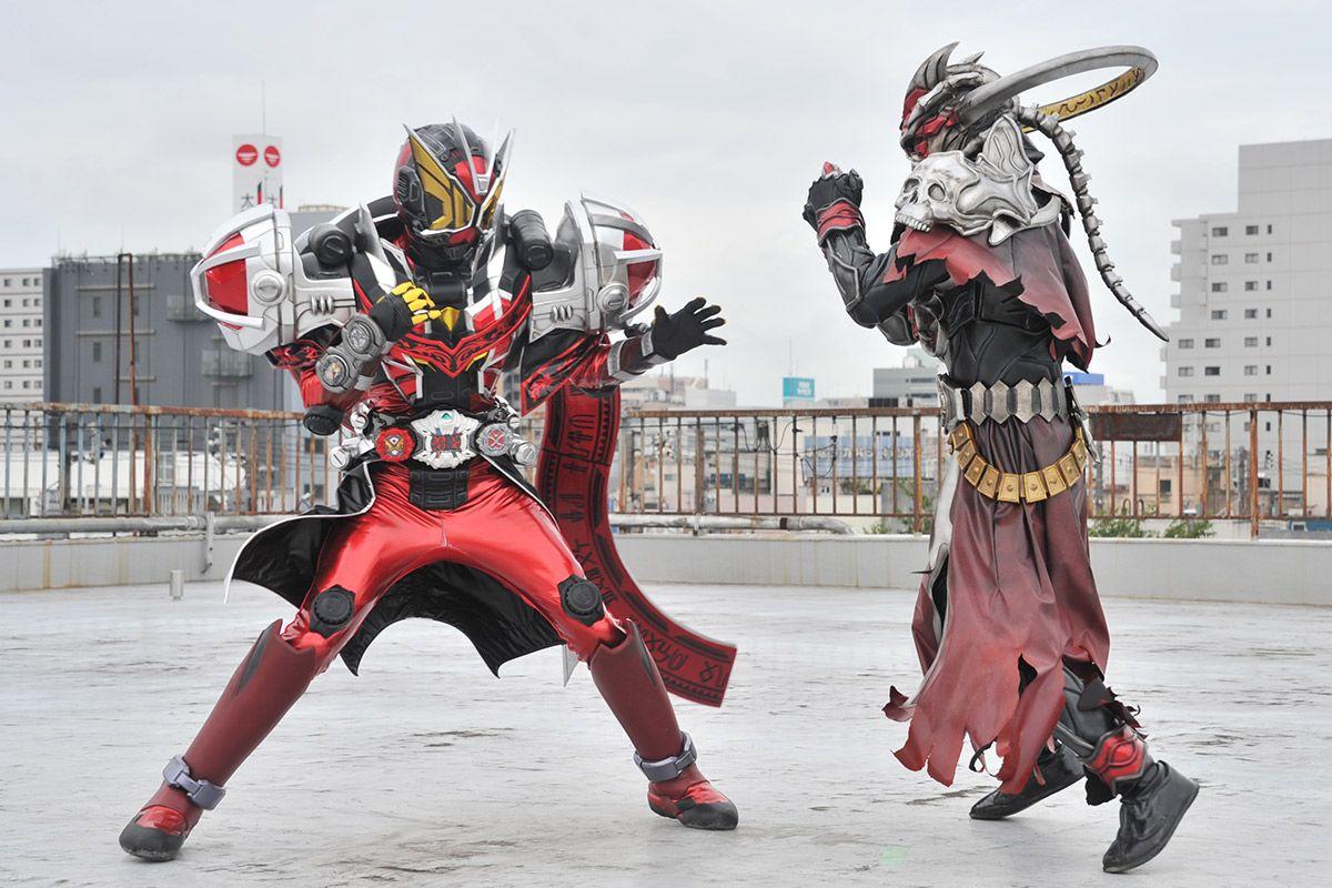 Kamen Rider Geiz Wizard Armor