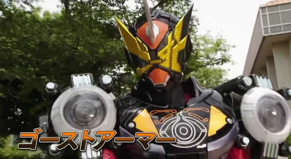 Kamen Rider Geiz Ghost Armor