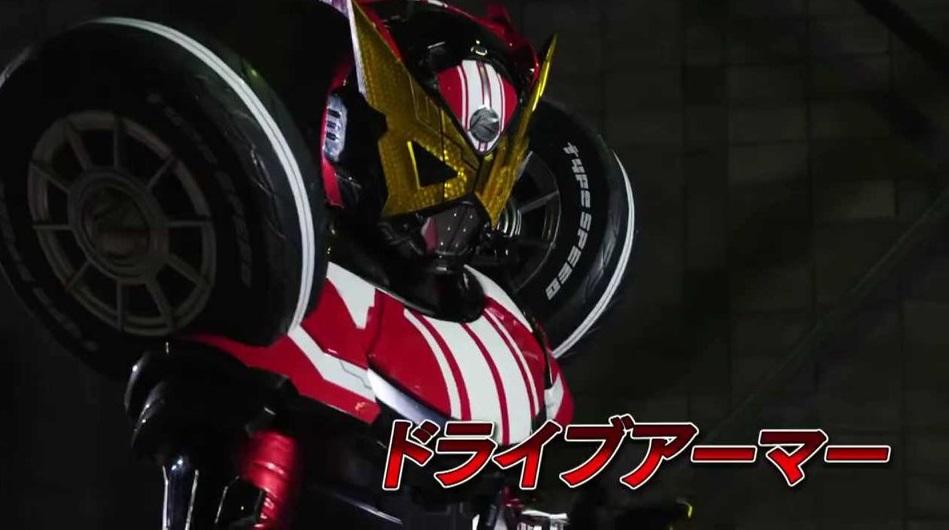 Kamen Rider Geiz Drive Armor