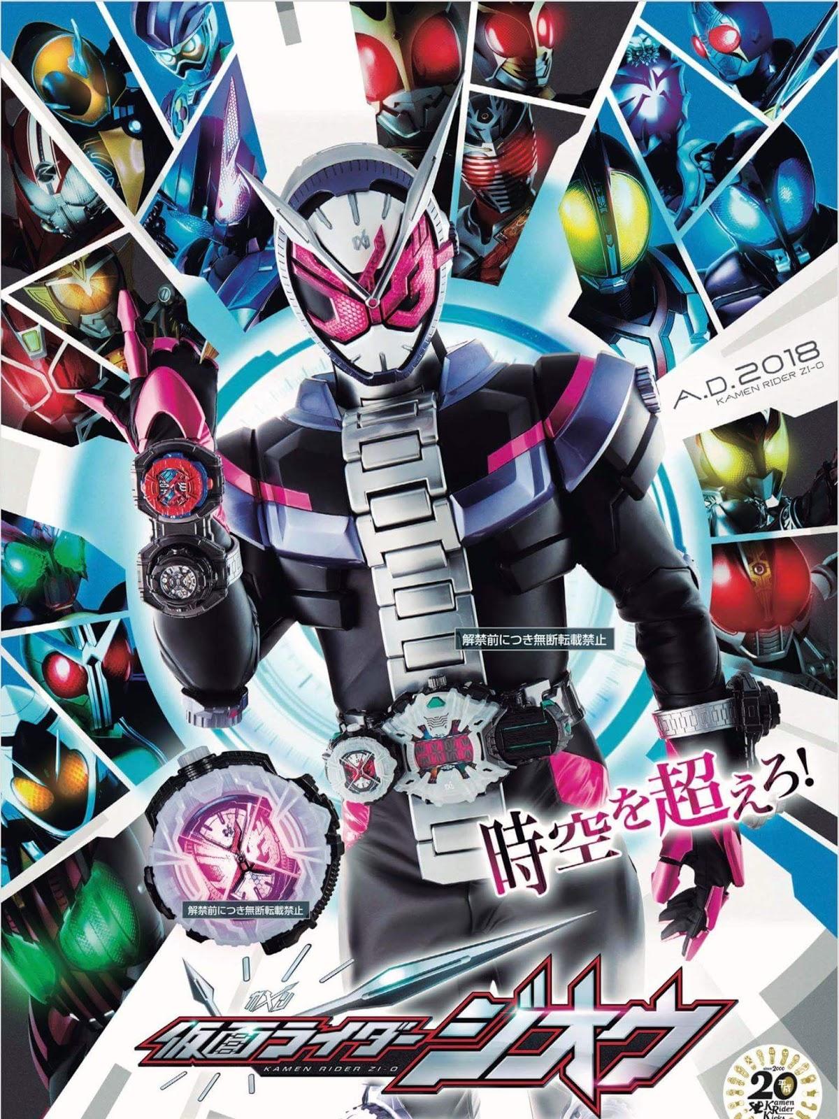 คาเมนไรเดอร์จิโอ Kamen Rider ZI-O