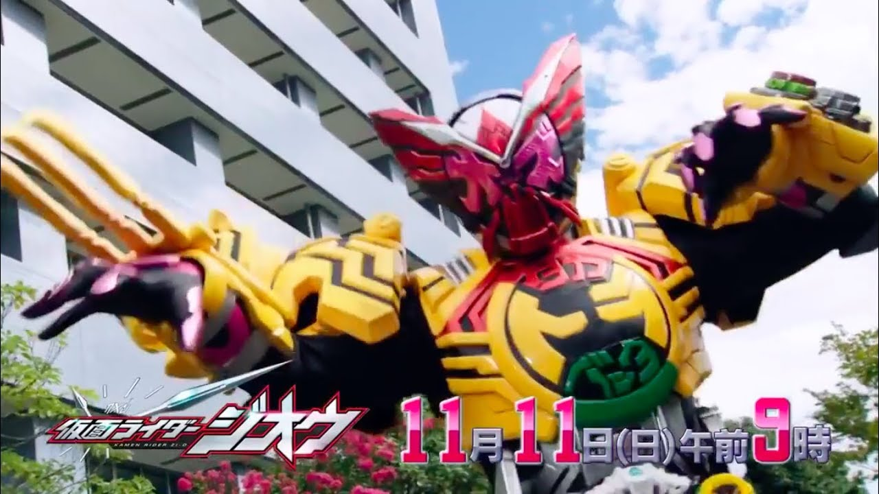 Kamen Rider ZI-O OOO Armor
