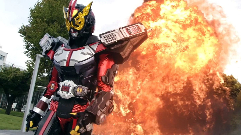 Kamen Rider Geiz Faiz Armor