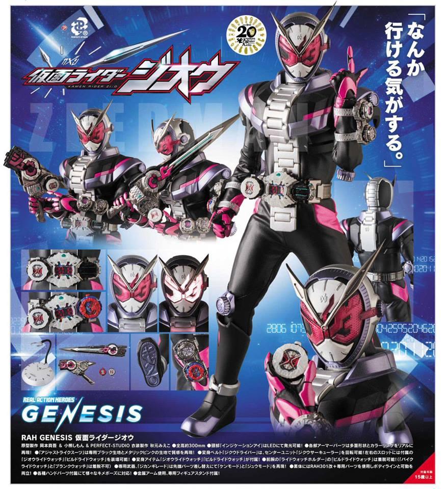 RAH (Real Action Figure) Genesis Kamen Rider Zi-O