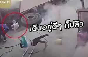 ยางรถบรรทุกระเบิด