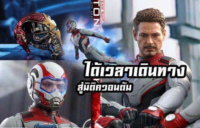 รีวิว Hot toys Tony Stark Team Suit Avengers Endgame