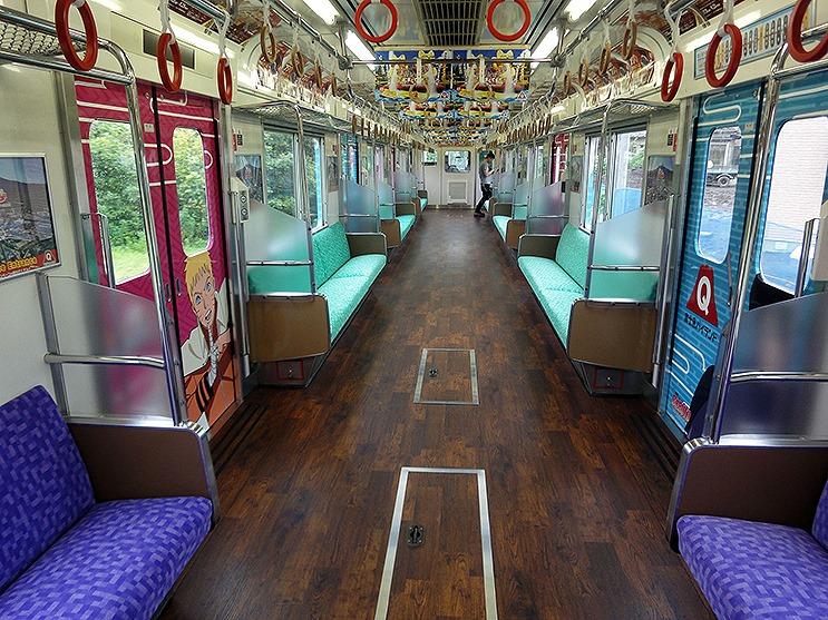 รถไฟ NARUTO X BORUTO Fuji Konoha Hidden Village
