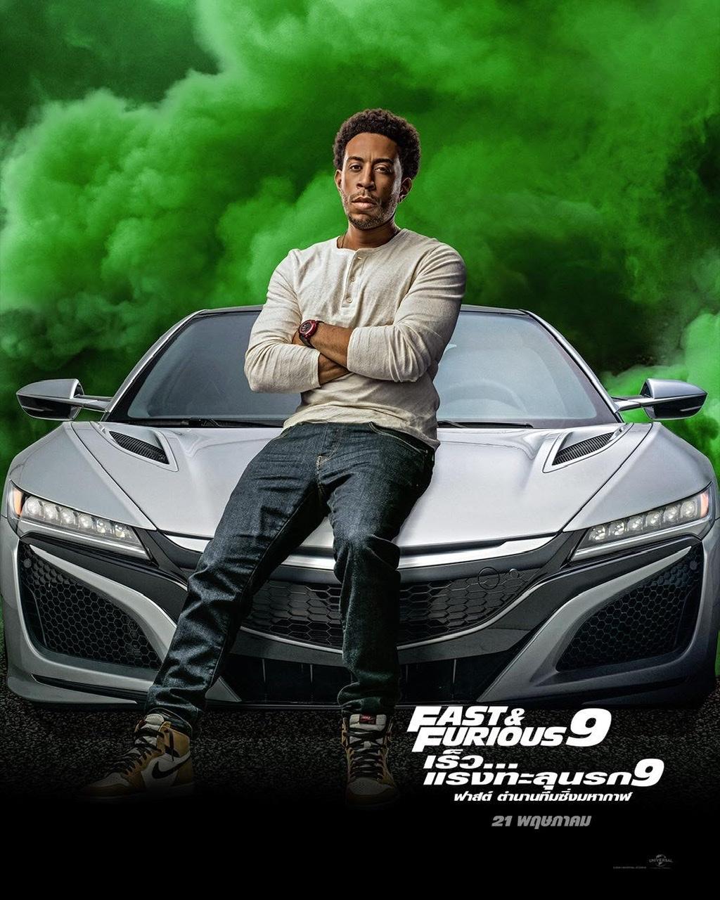 รวมรถซิ่ง เทจ จาก Fast & Furious ทุกคัน